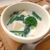 グリーン・グリーンスープ